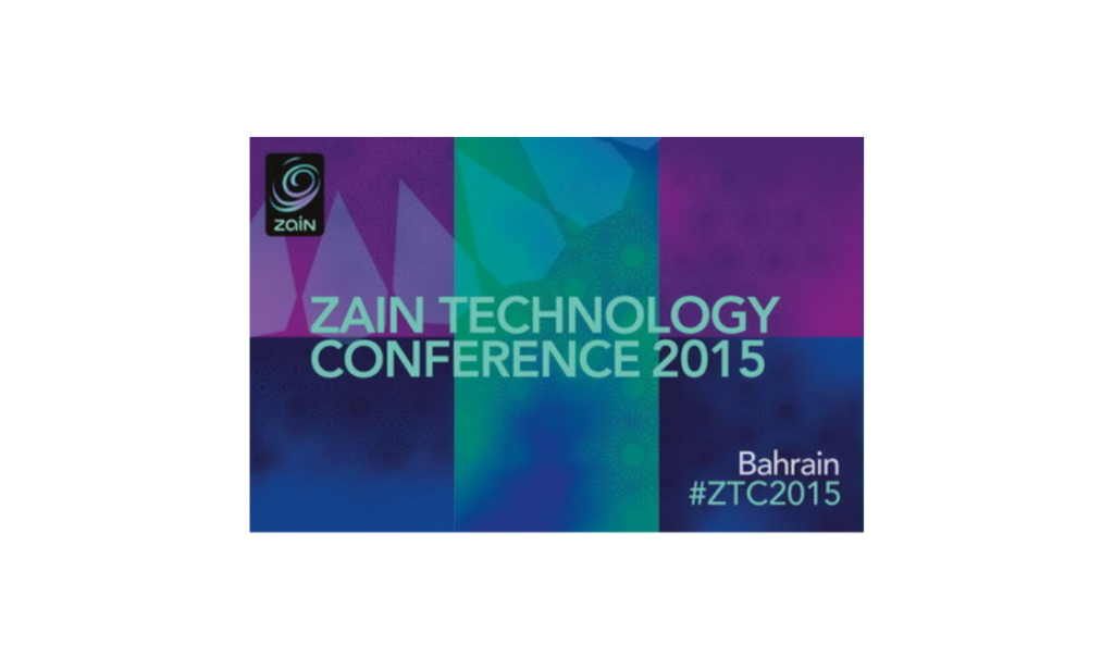 zain technology conference